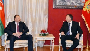 Алиев и Вуянович