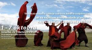 Буддийская выставка