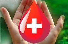 Институт для переливания крови
