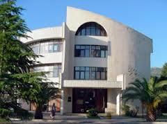 Культурный центр Бар