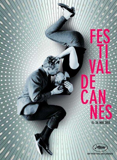Международный кинофестиваль в Каннах