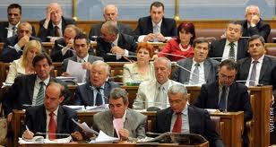 Оппозиция в парламенте