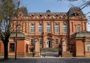 Посольство России в Цетинье