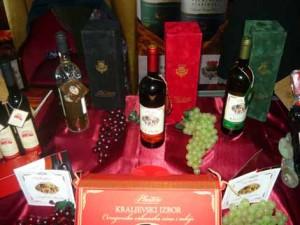Салон вина