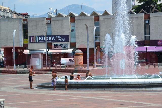 Фонтана в центре Подгорицы