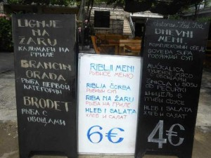 Цены в ресторанах