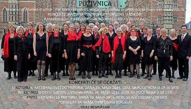 датский хор