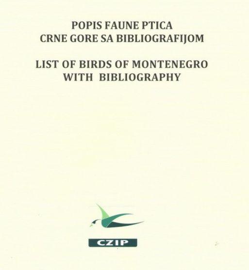 книга птиц Черногории