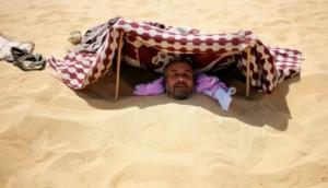 закапываение в песок