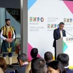 EXPO (3)