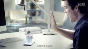 3D phone2