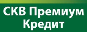 CKB Премиум кредит