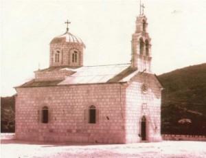 Crkva Rođenja Bogorodice na Ćipuru