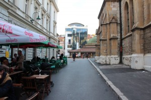 Сараево. Старый город