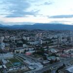 Сараево с башни Avaz Twist