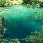 Jezero Vir u Lokvicama