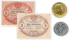 MKN_numizmatika_