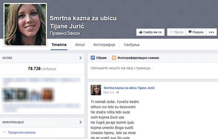 Tijana 1