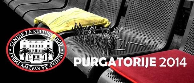 purgatorije