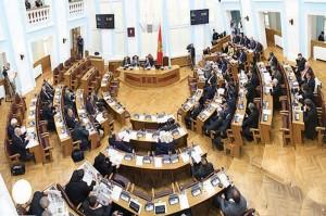 Черногорский парламент