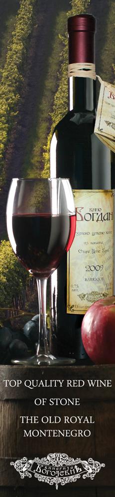 vino_bogdan
